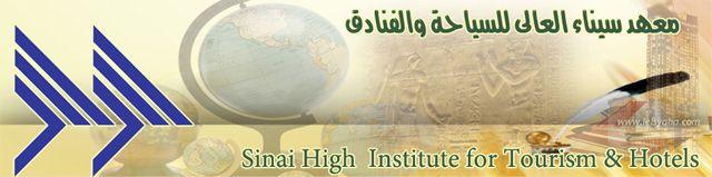 مرحبا فى منتدي معهد سيناء العالى للسياحة والفنادق Sinai_10